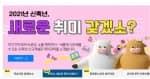 신중년 인생2막 희망날개. 도, 경기도생활기술학교 운영 기관 공모